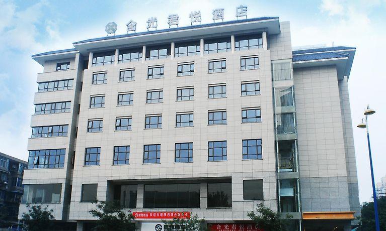 xian hanguang joy hotel xi an shaanxi rh xian hanguang joy hotel xiancityhotel com